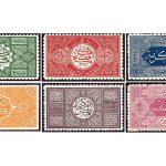 Hejjaz stamps